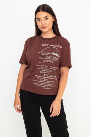 Koszulka 2005 Roots