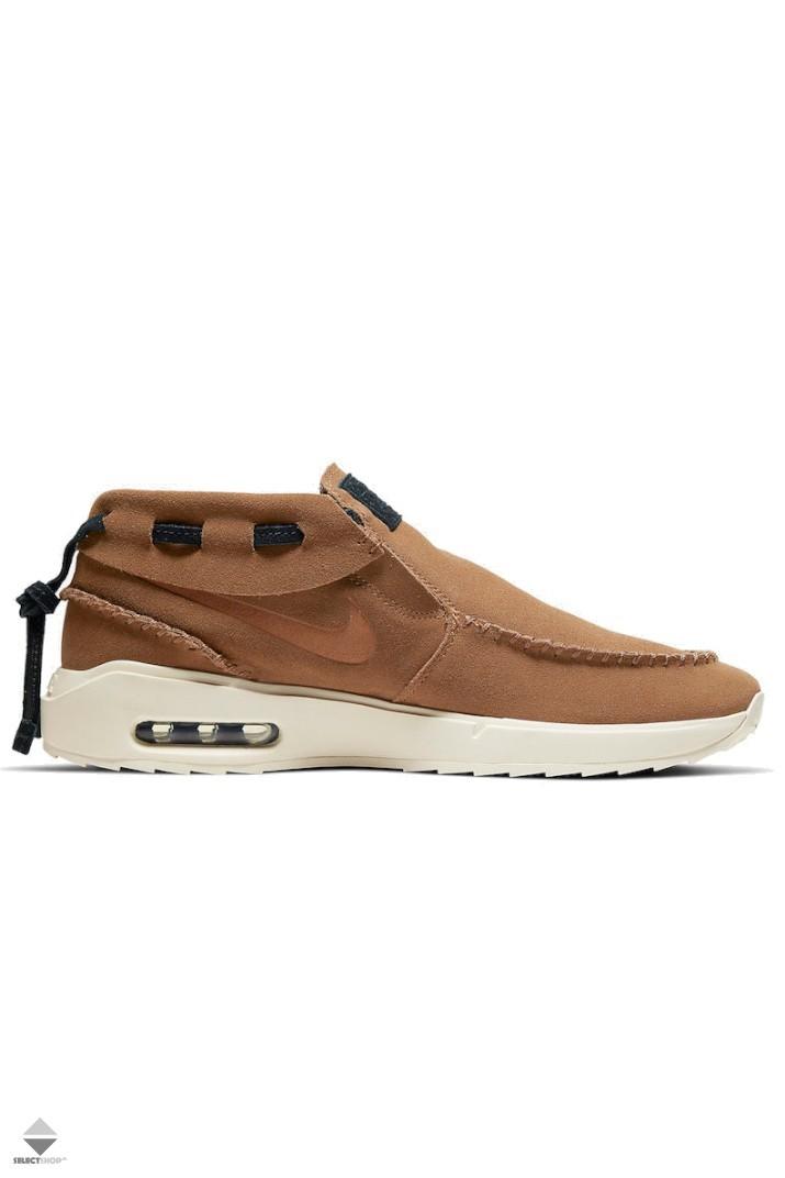 Nike SB Air Max Stefan Janoski 2 Moc Skate Shoe
